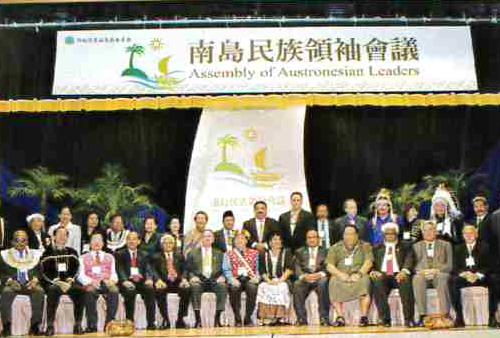 200212910南島民族領袖會議臺北宣言.png