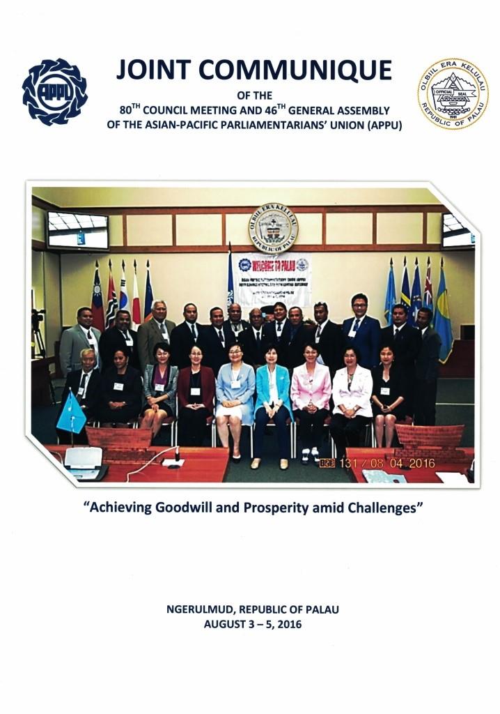 201684第46屆亞洲太平洋國會議員聯合會暨第80屆理事會(APPU)決議.jpg