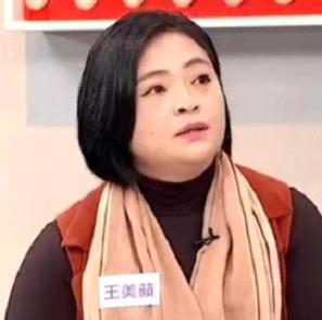 王美蘋秘書長的相片